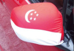 Car Shipping to Singapore, Port of Singapore from UK - Beitbridge, Plumtree or Bulawayo